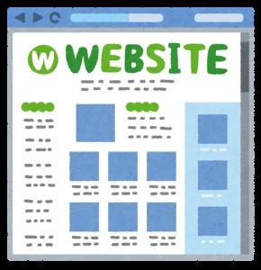 ホームページ制作事業 WEBSITEのイメージ