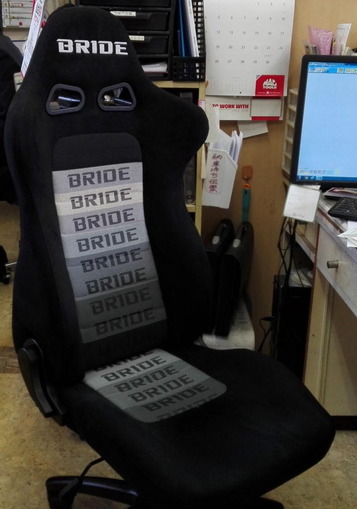 事務椅子がバケットシート